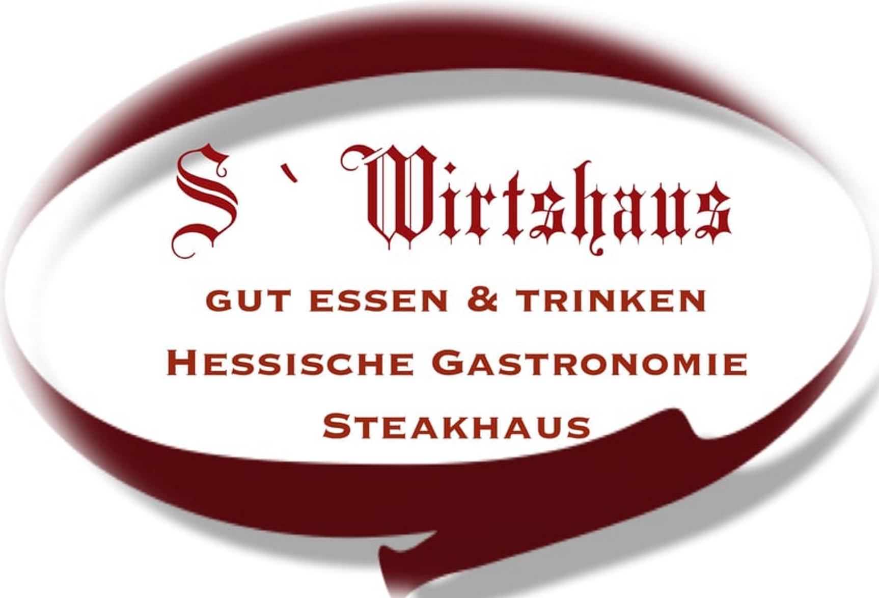 S ' Wirtshaus            Walldorf